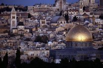 Visit Israel!